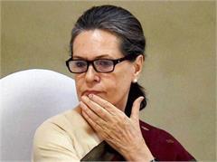 congress leader sonia gandhi s representative accused of death imposed on