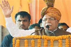 haryana manohar lal khattar diesel vat fatehabad
