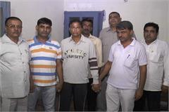 haryana irrigation department sdo bribery police