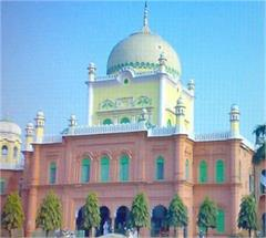 lucknow darul uloom urine product