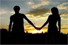 young man in rape case for not giving 15 lakh after marriage