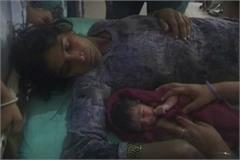 Women Baby Born Hospital