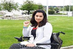 haryana rohtak karam jyoti paralympic