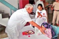 haryana raksha bandhan baba rampal wheelchair