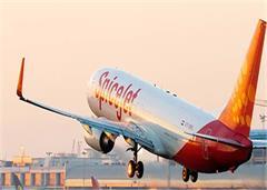flight from ludhiana to delhi