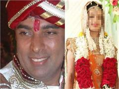 women sub inspector beaten by her husband for dowry in indore
