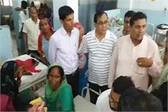 haryana roof doctor nurse fatehabad