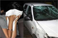 haryana friendship bf police