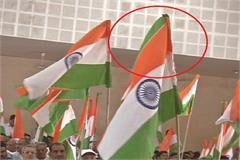 haryana hisar tricolor trip