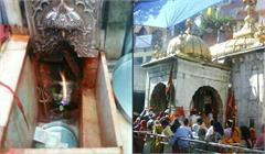 gate jwalamukhi temple trustful ashok pathania