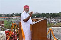 farmers expressed displeasure at the prime minister s speech said the hopes