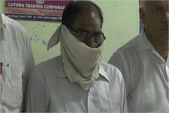 karnal grafter patwari officer arrested