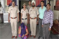 karnal rape gang uncovered arrested