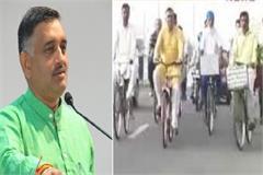kurukshetra bicycles mla environment ozone layer
