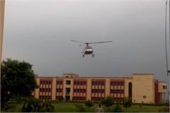 bahadurgarh helicopter emergency landing pilot