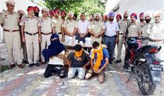 shot robbery police arrest