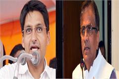 bahadurgarh martyrs hit back congress freedom reliance