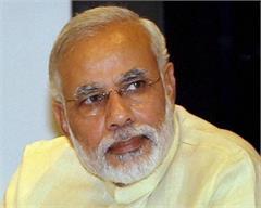 modi to take oath in yoga kalsarpa increased difficulties