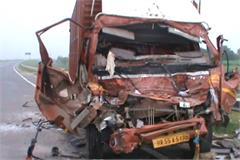 palwal sleep accident speed death hospital