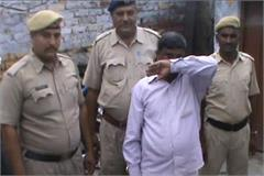 palwal blackmail accused alcohol death