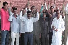 bhiwani haryana roadways blockade committee trouble government