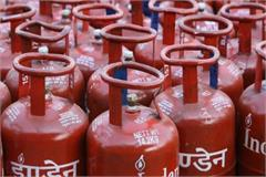 cooking gas subsidies surrender ashish bhattacharya