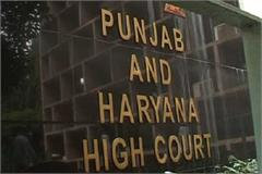 haryana chandigarh high court om prakash chautala ajay chautala kadian pension