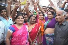 haryana sirsa inld kesri government ward ensign victory