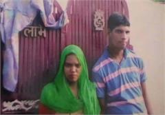 haryana development jagdish police
