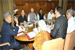 cabinet meeting water defenders affordable pulses