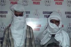 haryana chili powder chain snatcher police