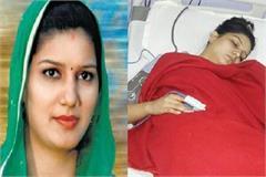 haryanvi singer sapna chaudhary fans hospital