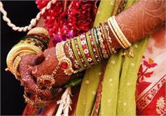 wedding groom bride jewelry theft