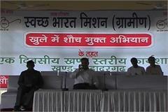 haryana jhajjar shochhmukt governmental level verification narhari bangar