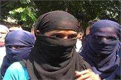 haryana teacher faridabad teasing