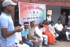 haryana bhiwani intoxication nasha mukti abhiyan youth aware