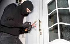 faridabad companies present the panic the thieves