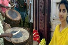 neha drum mandir father accident