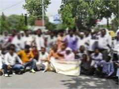 haryana chandigarh government lab technicians strike