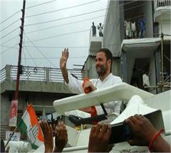 rahul gandhi narendra modi farmer selfie