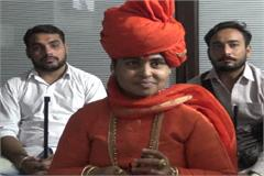 haryana jind bjp religion deva thakur
