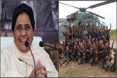 the indian army congratulates mayawati said promise