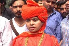 haryana karnal deva sadhvi thakur intoxication