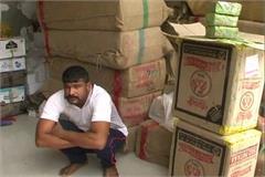 jhajjar success arrest crime