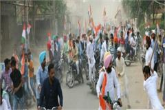 ajnala congress rally attacked 3 injured