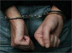 hashish laudanum foreigner police