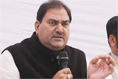 ec leader of opposition abhay singh chautala rajya sabha polls