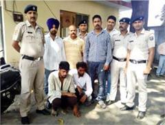 paonta sahib chain snatcher police remand