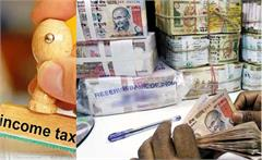 panchrukhi income tax department raid