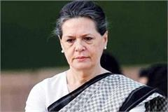 sonia gandhi secretly reached shimla  checked construction of daughter  s house